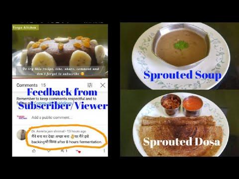 முளை கட்டின பயறு தோசை மற்றும் சூப் சுலபமான முறையில் செய்வது எப்படி|sprouted moong dal dosa and soup. - YouTube