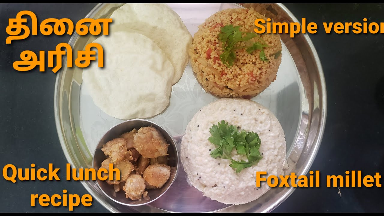 Quick lunch recipe using foxtail millet/simple version/தினை அரிசி - YouTube