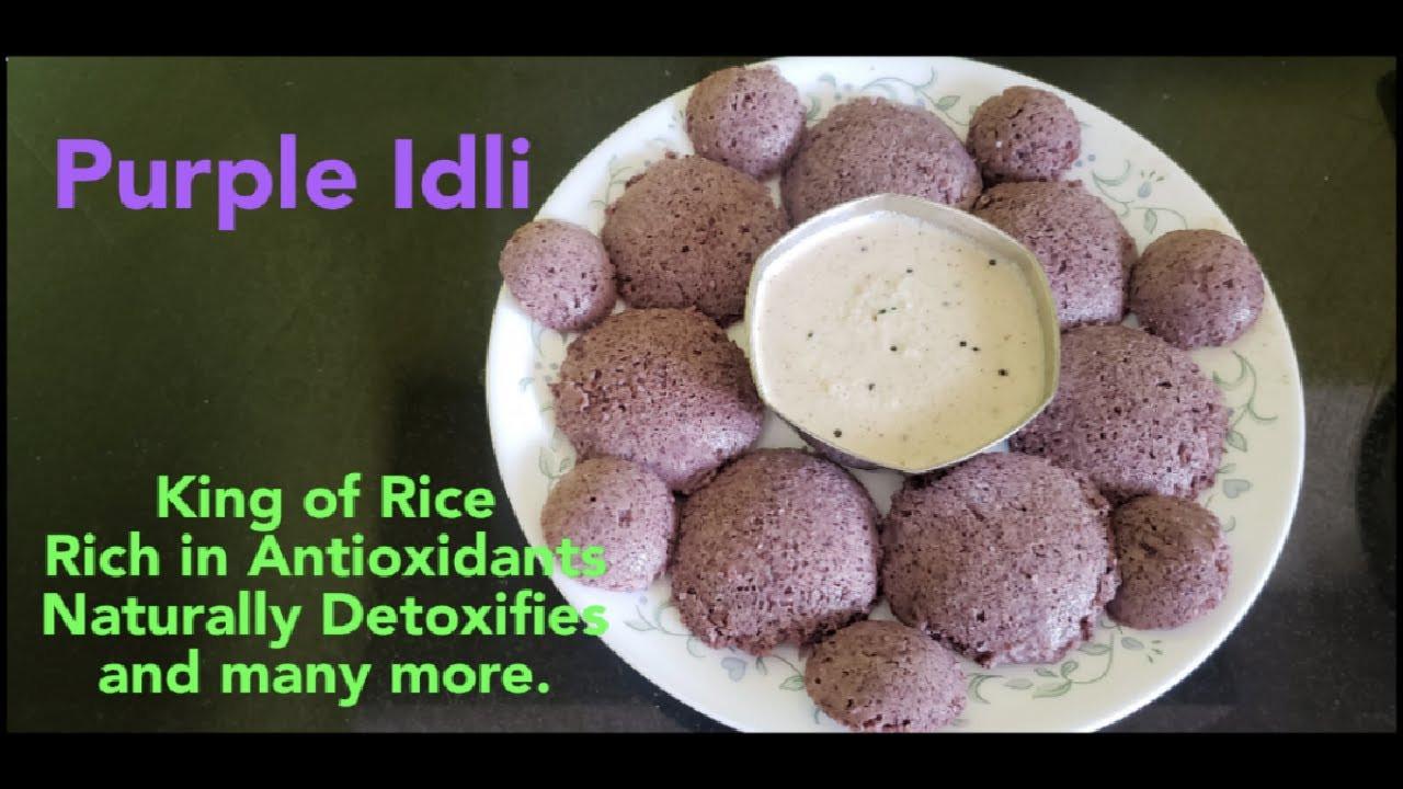 Kavuni arisi idli dosa recipe|கவுனி அரிசி இட்லி தோசை|Rich in Antioxidants|Natural purple color idli - YouTube
