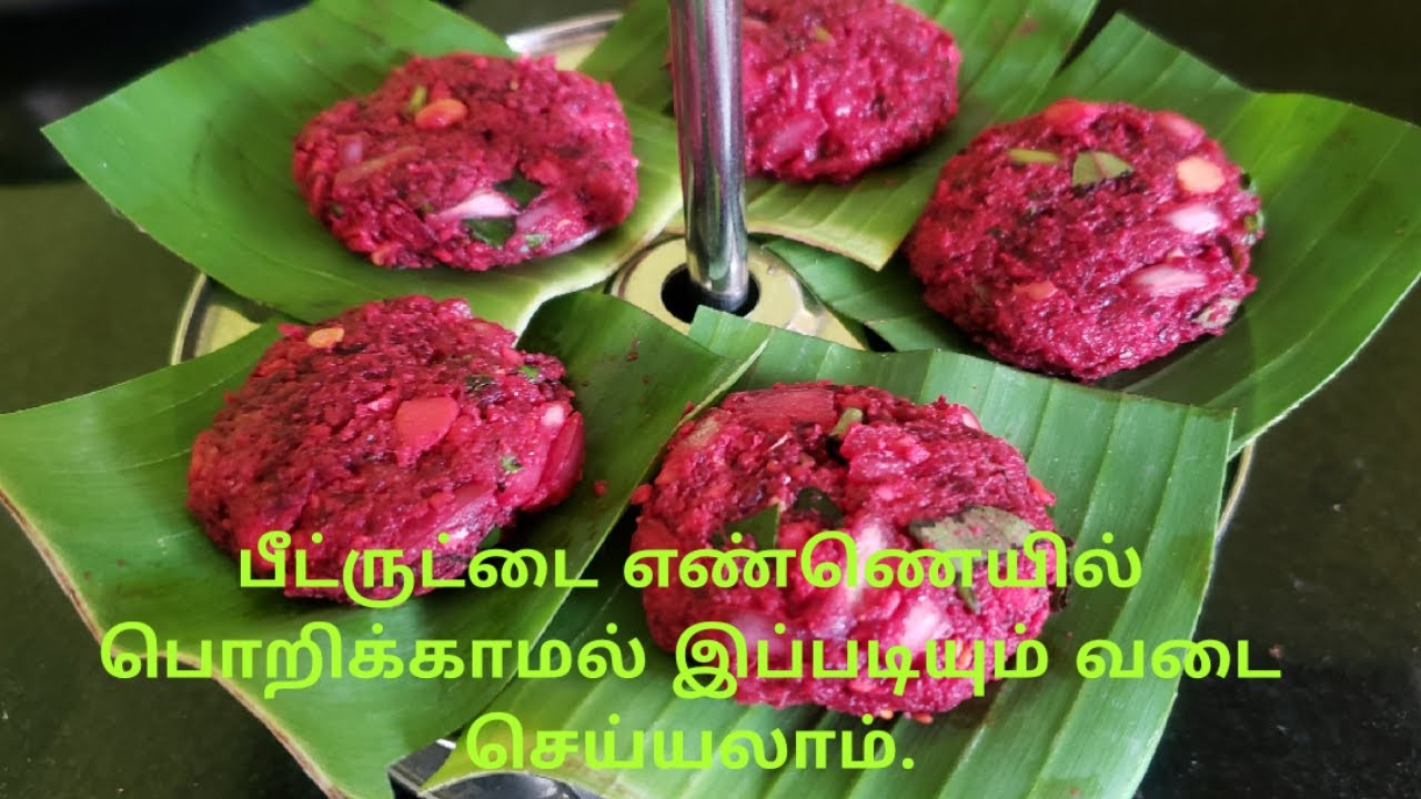 Different types of beetroot vadai|Steamed|Fried|No cook vadai - YouTube