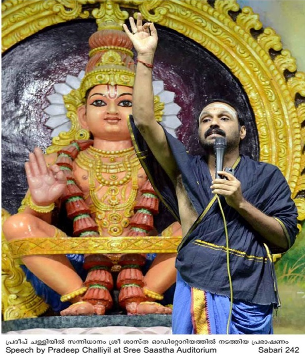 pradheep talk sabarimala
